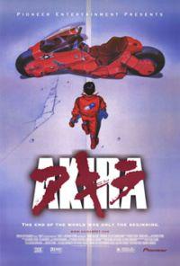 Акира