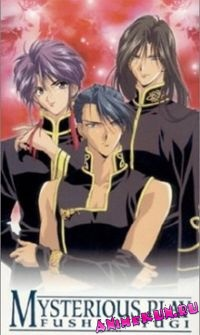 Таинственная игра OVA