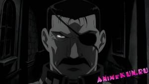 Fullmetal Alchemist 2 - Сриншот - Брэдли
