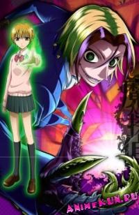 Supernatural Detective Nogami Neuro