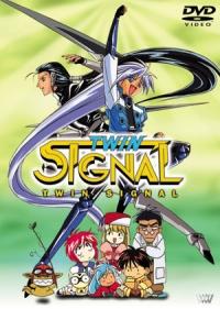 Twin Signal