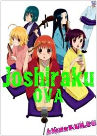 Женская логика OVA / Joshiraku OVA