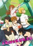 Монстр за соседней партой OVA / Tonari no Kaibutsu-kun OVA