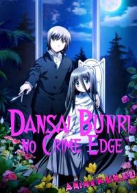 Преступное лезвие для стрижки волос / Dansai Bunri no Crime Edge