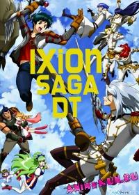 Иксион Сага: Иное Измерение / Ixion Saga: Dimension Transfer