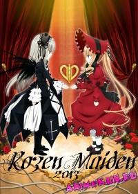 Дева-роза (2013) / Rozen Maiden (2013)