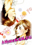Скажи: Я люблю тебя. OVA / Sukitte Ii na yo. (2013)