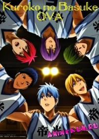 Баскетбол Куроко OVA / Kuroko no Basuke: Tip Off
