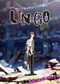 Ан-Го / Un-Go