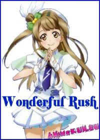 Живая любовь! Проект школьный идол OVA 5 / Wonderful Rush