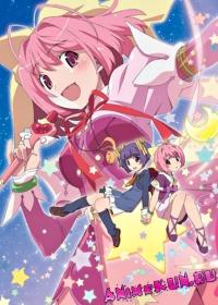 Одному лишь Богу ведомый мир OVA-3 / Kami nomi zo Shiru Sekai: Magical Star Kanon 100%