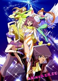 Огни Пестрой Арены / Kaleido Star: New Wings
