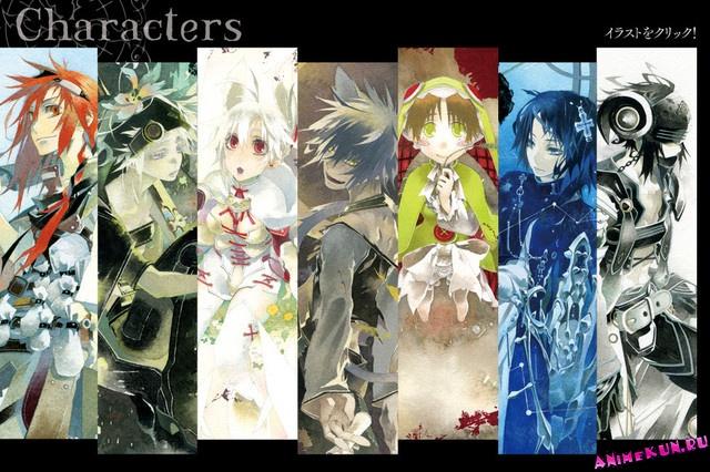 Герои шести цветов читать мангу