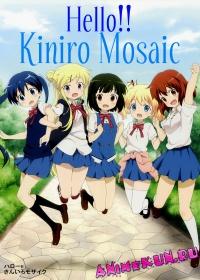 Hello!! Kiniro Mosaic