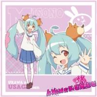 Urawa no Usagi-chan