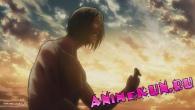 Вторжение гигантов / Shingeki no Kyojin