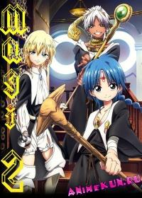 Маги: Королевство Волшебства (TV-2) / Magi - The Kingdom of Magic