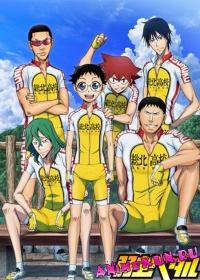 Трусливый велосипедист ТВ-2 / Yowamushi Pedal 2
