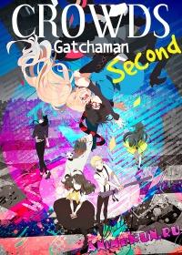 Гатчамен: Толпы TV-2 / Gatchaman Crowds Second