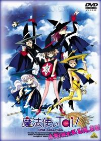 Mahou Tsukai Tai OVA