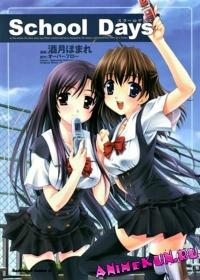 Школьные дни OVA-2: Магическое Сердце Короко-чан / School Days OVA-2: Magical Heart Kokoro-chan