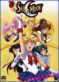 Сейлор Мун - Фильмы / Sailor Moon Special Movies