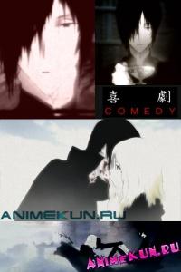 Комедия 2002 / Comedy / Kigeki