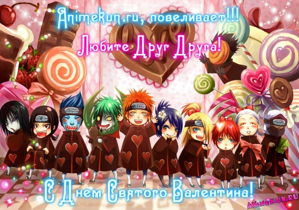 Valentine Animekun.ru
