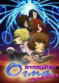 Ozuma TV