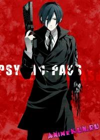 Психо-Пасс ТВ / Psycho-pass TV