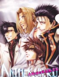 Саюки: Истоки OVA