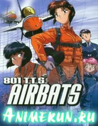 Женская эскадрилья чистого неба OVA / Blue Sky Girl Squadron OVA