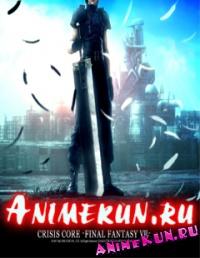 Последняя фантазия 7 Ядерный Кризис / Final Fantasy VII Crisis Core Movie