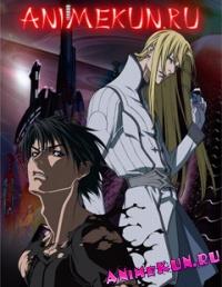 Ai no Kusabi OVA