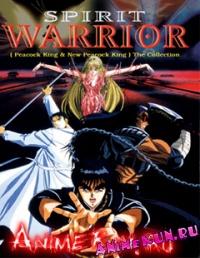 Заклинатель Кудзяку OVA 1