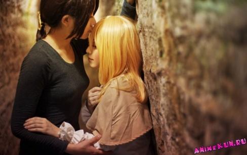 Имир и Криста