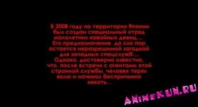 AMV - Без Тоски