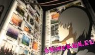 Бледный кокон / Aoi Tamago