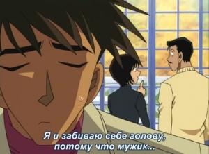 Детектив Конан OVA-2: 16 подозреваемых / Meitantei Conan: 16 Nin no Yougisha