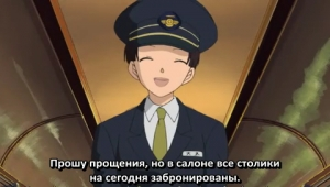 Детектив Конан OVA-4 / Meitantei Conan: Conan to Kid to Crystal Mother