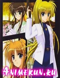 Сердечный треугольник OVA-2 / Triangle Heart: Sweet Songs Forever
