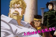 Невероятные приключения ДжоДжо OVA-1 / JoJo no Kimyou na Bouken