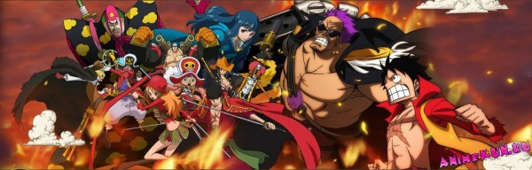 Ван-Пис: Фильм одиннадцатый / One Piece Film Z