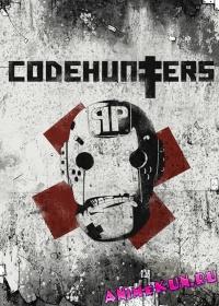 Код Хантерс / CODEHUNTERS / The Saga of the Codehunters