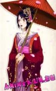 G6: Geisha / Гейша
