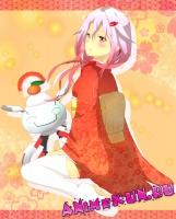 G42: Yuzuriha Inori - Персонаж