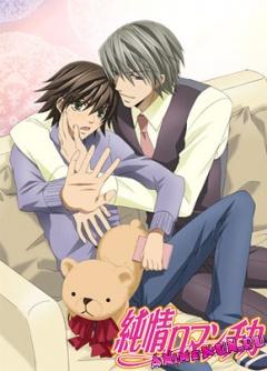 Pure Romance OVA