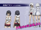 Код Гиасс: Изгнанник Акито / Code Geass: Boukoku no Akito