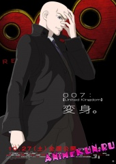 009 Ре:Киборг / 009 Re:Cyborg