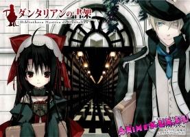 Библиотека Данталиан OVA / Dantalian no Shoka: Ibarahime